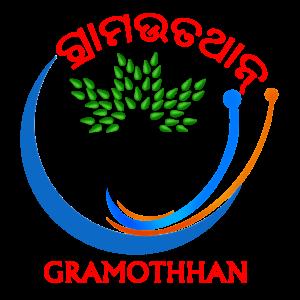 Gramothan